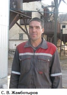 борское элеватор
